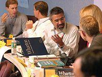 Wharton: Мекка финансистов